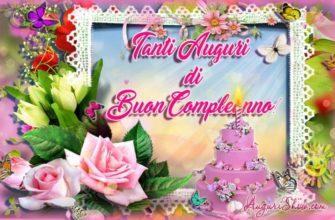 Auguri di Buon Compleanno Immagine