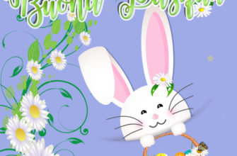 Buona Pasgua! Happy Easter!