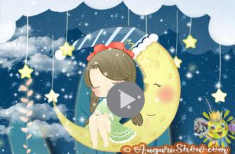 buona notte video